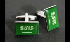 Manschettenknöpfe Flagge Saudi-Arabien - 18 x 12 mm
